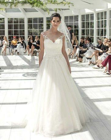Suknia ślubna kolor brzoskwiniowy