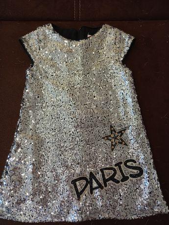 Платье -Туничка.