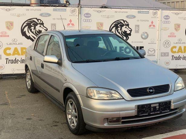 Opel Astra G в наличии