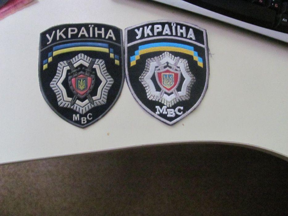продам шевроны мвс Харьков - изображение 1