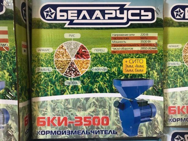 Зернодробилка,млын,кормоизмельчитель,млин Беларусь БКИ 3500