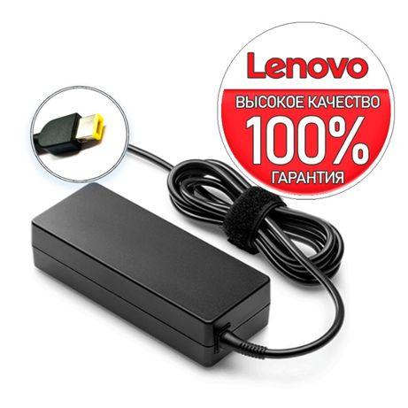 Блок питания для ноутбука LENOVO Подбор по модели зарядка леново