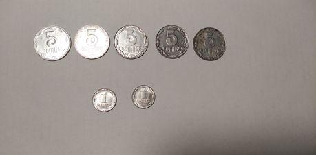 1 копейка 1992 и 5 копеек 1992, 2004 и 2007 и др. годов