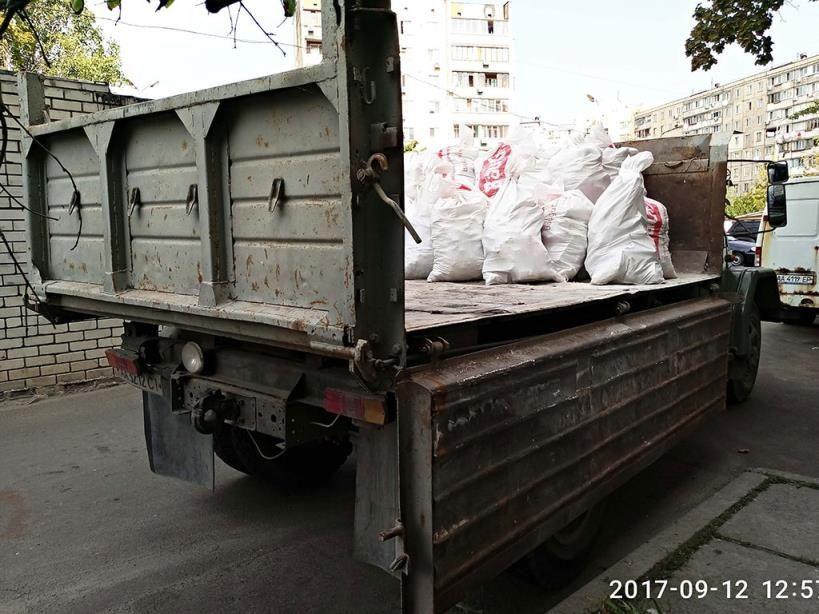 Вывоз мусора, помощь в погрузке Харьков - изображение 1