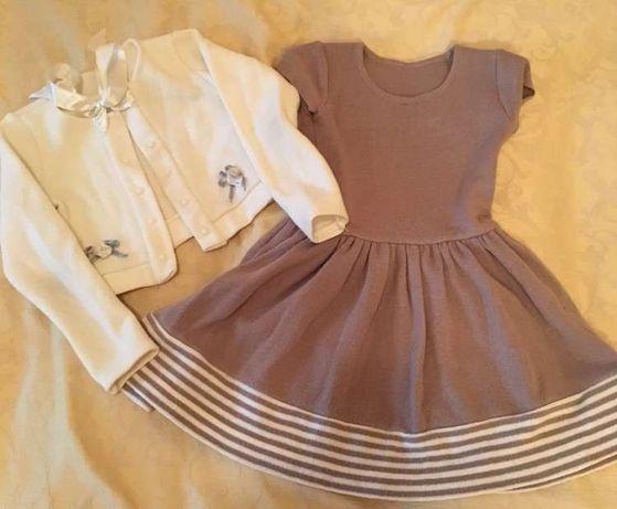 Шерстяное платье с кофточкой