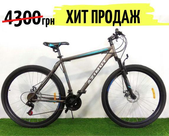 Велосипед горный спортивный Азимут Энерджи 26/29 AZIMUT ENERGY