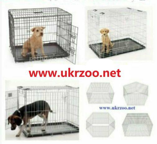Клетка вольер манеж переноска для собаки кота щенка котят животного