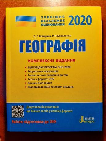 Підручник для підготовки до ЗНО. Географія 2020