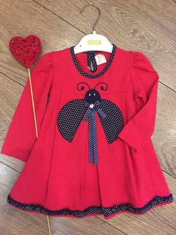Нарядное красивое платье/сукня красное/длинный рукав