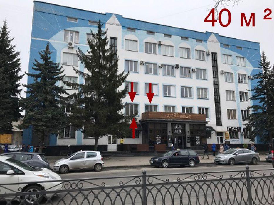 Офіс в центрі Рівного без посередників Ровно - изображение 1