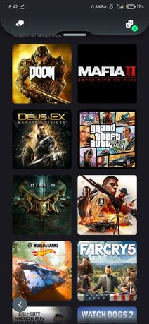 Аккаунт 8 игр для PS4 - PS5