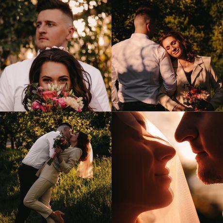 Фотограф, фотосессия семейная, свадебная Фотосессія весільна, сімейна
