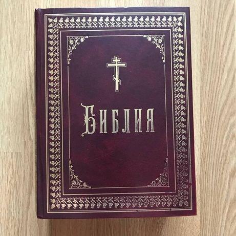 Библия в отличном состоянии