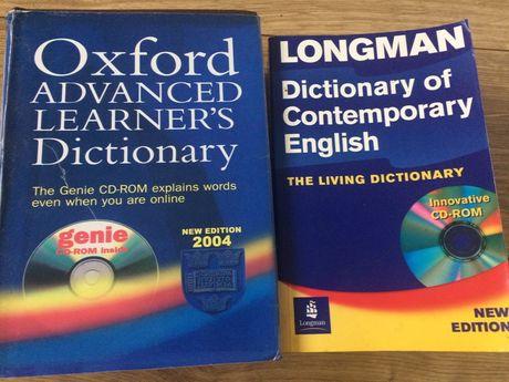 Словарь Лонгман, Оксфорд