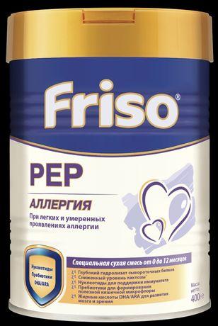 Смесь Friso PEP 400грамм 3банки