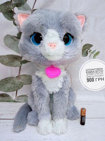 Интерактивная кошка Бутси furreal