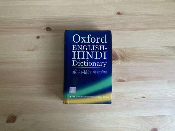 Słownik angielski hindi Oxford english hindi dictionary