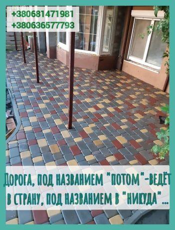 Мощение-Укладка тротуарной плитки ФЭМ, гранитной, клинкерной плитки!