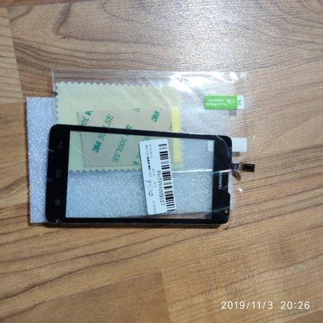 Vidro frontal para telemóvel HUAWEI Y530