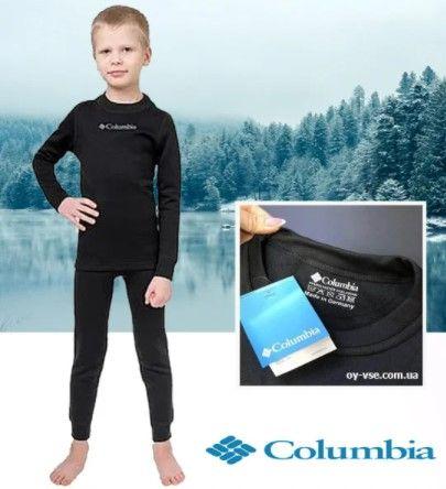 Детское термобелье Сolumbia для мальчика девочки Термобілизна дитяча
