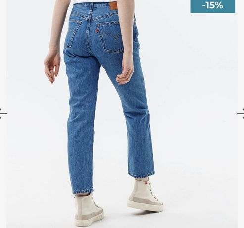 Jeansy Levis 501 r. S