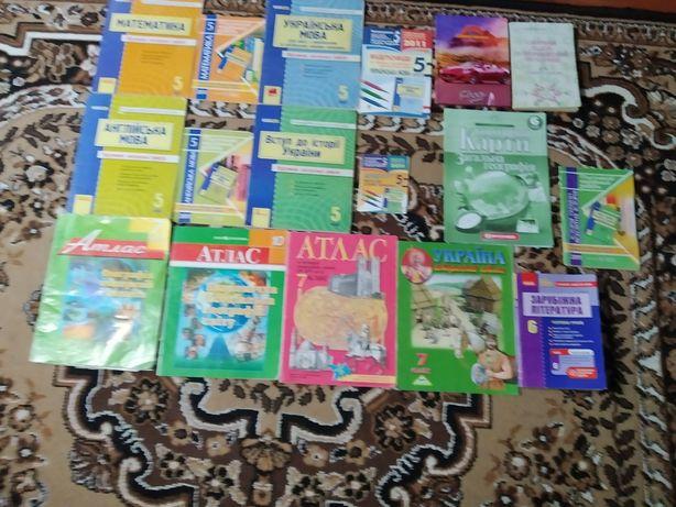 Книги и тетради разные 5-11 класс