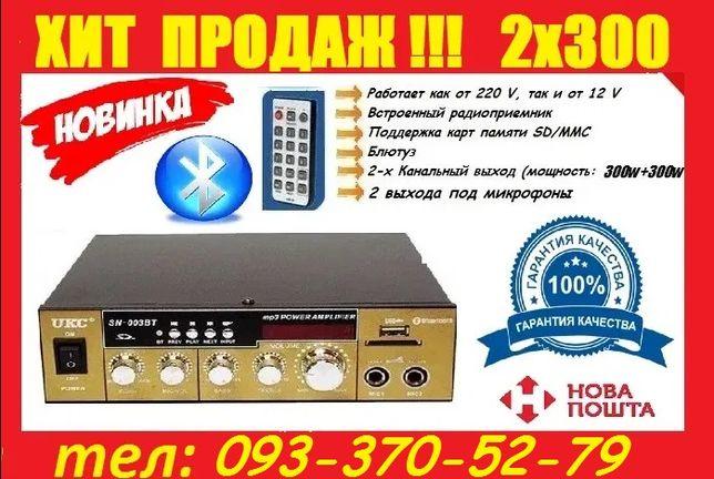 Усилитель звука UKC (SONY) Мощность 2х299w. Радио. Караоке. Підсилювач