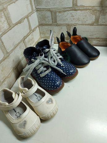 Пакет обуви 11 пар для девочки