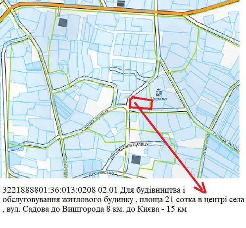 Продам участок в центре Хотяновки