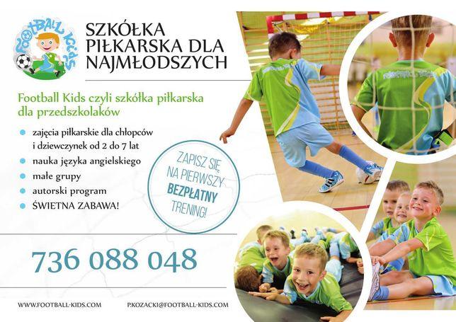 Football Kids - Szkółka piłkarska dla dzieci - Zapraszamy