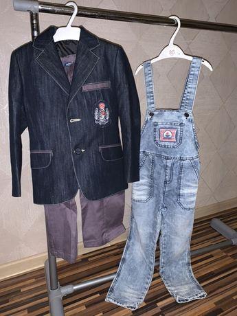 Комбинезон костюм брюки пиджак