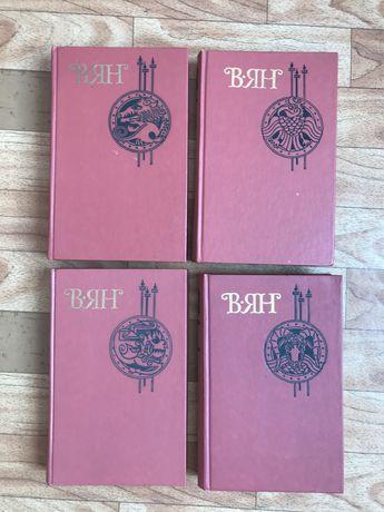 Продам собрание сочинений, сборники стихов