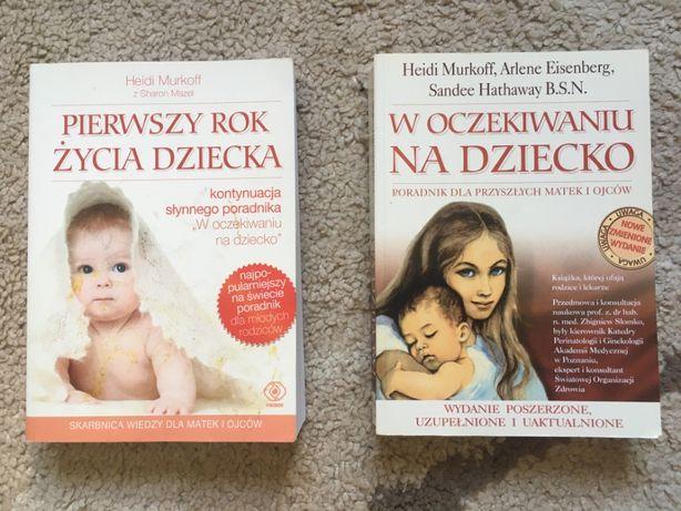 2 ksiazki W oczekiwaniu na dziecko i 1 rok zycia dziecka