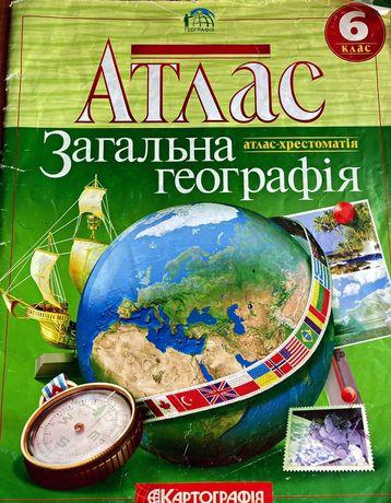 Атласы по географии  и  истории 6,7,8 и 9 класс