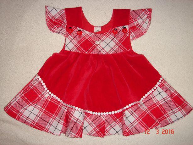 Sukienka w kratę rozm 68-74