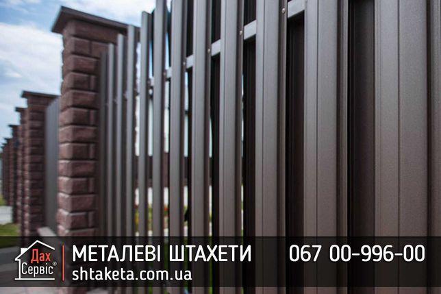 АКЦІЯ євроШТАХЕТИ Корея 0,5 мм ГАРАНТІЯ на Забор, Паркан, Ворота ЗАВОД