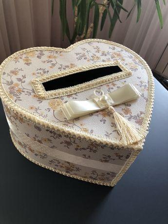 Коробка для грошей