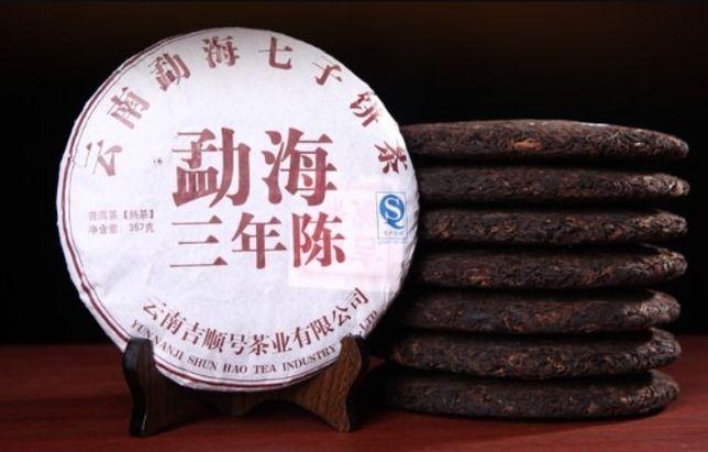 Шу пуэр Три года старого Чен Пу 2016г.