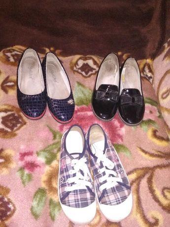 Туфли, балетки, макасины