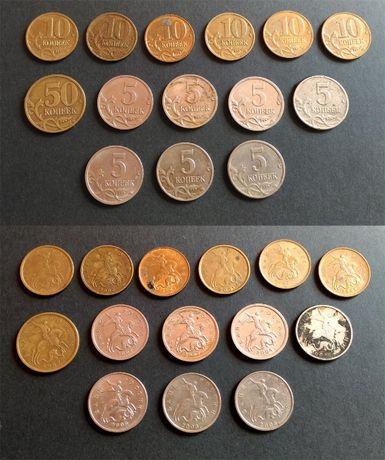 Российские и советские монеты (ходячка)