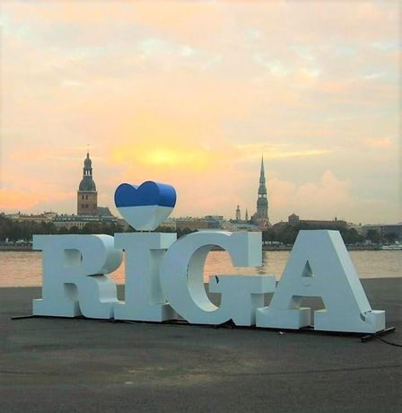 Готовый бизнес в Риге
