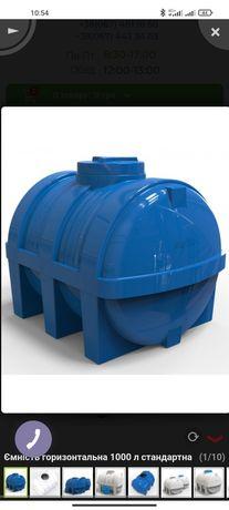Продам ёмкость горизонтальную 1000 литров (1 куб)