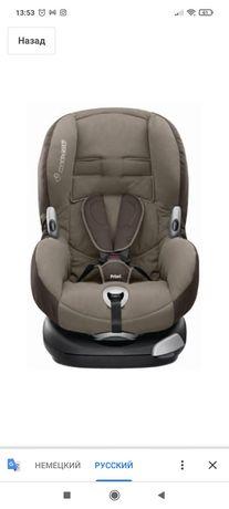 Детское автокресло Maxi-Cosi Priori XP  9-18кг дітяче автокрісло