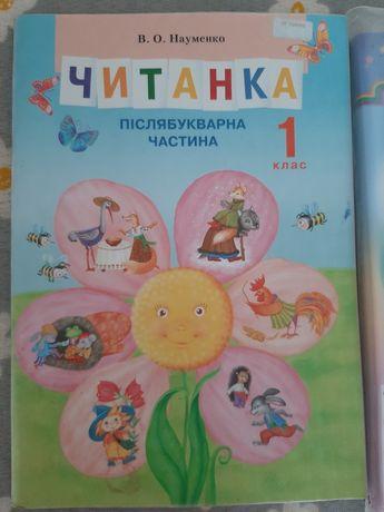 Учебники в школу по чтению 1,3,4 класс