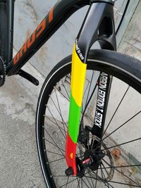 Вилка CARBON 29 - 28 Dedicated to race