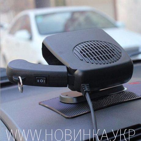 Автомобильная электропечка 12v от прикуривателя Нагреватель 12 В 150 В