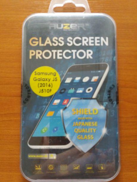 Стекло защитное на телефон