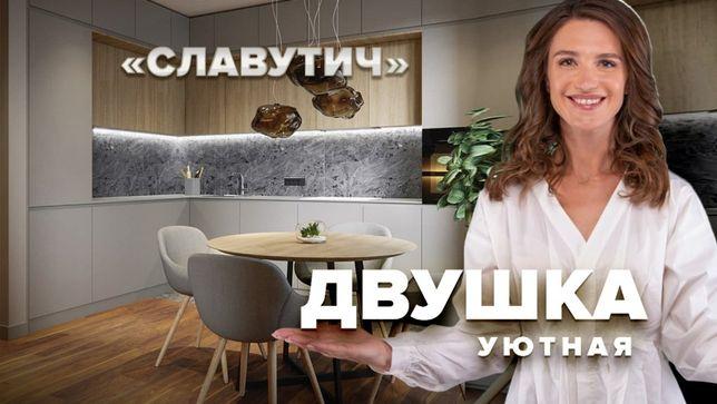Заречная 2к2 ЖК «Славутич»