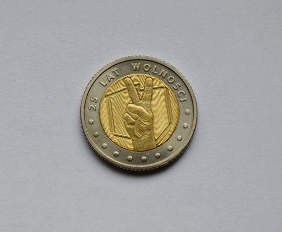 25 Lat Wolności moneta 5 złotych 2014rok