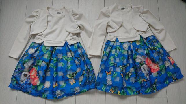 Нарядные платья для двойни, близнецов. Рост 128